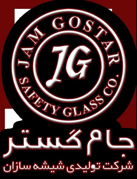 شرکت تولیدی شیشه سازان جام گستر